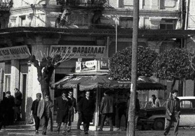 Η σύγχρονη ιστορία της Κατερίνης και το έργο του Σάββα Κανταρτζή (1900-1985)