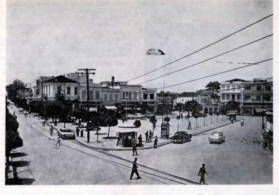 Στην Κατερίνη του 1970