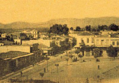 Η Κατερίνη του 1930 (και η πλατεία Ελευθερίας χωρίς πολυκατοικίες)