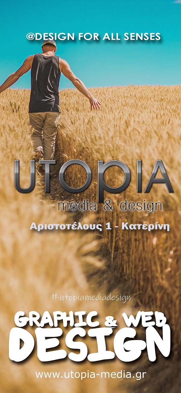 https://www.utopia-media.gr/