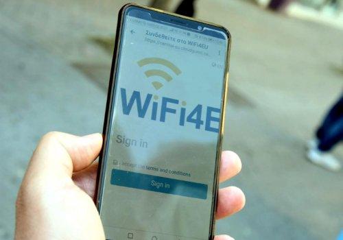 Ελεύθερο Wi Fi σε δέκα κεντρικά σημεία της Κατερίνης