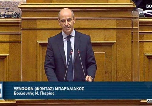 «Δείγμα αδιεξόδου και εσωκομματικής τρικυμίας του ΣΥΡΙΖΑ»