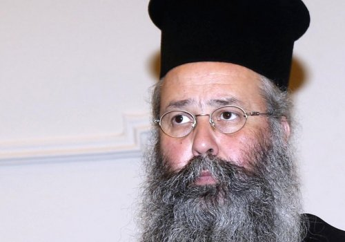 Στο νοσοκομείο ΑΧΕΠΑ νοσηλεύεται ο Μητροπολίτης Κίτρους Γεώργιος