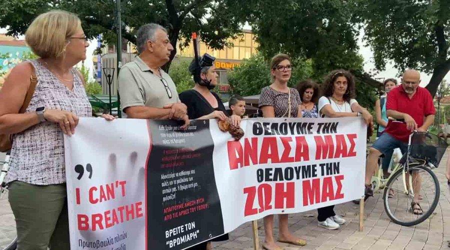 Συγκέντρωση και πορεία διαμαρτυρίας πολιτών για τη δυσοσμία της πόλης