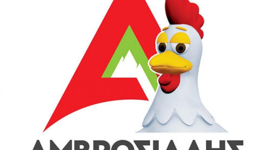 Ανακοίνωση της Αμβροσιάδης ΑΒΕΕ σχετικά με δημοσιεύματα