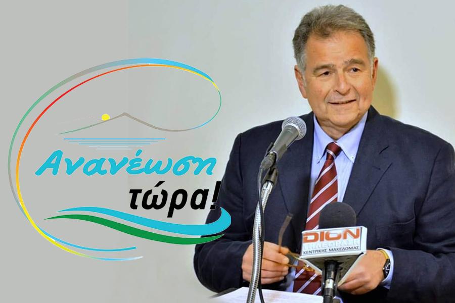 dadamis_logo